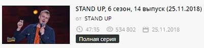 Rutube.ru